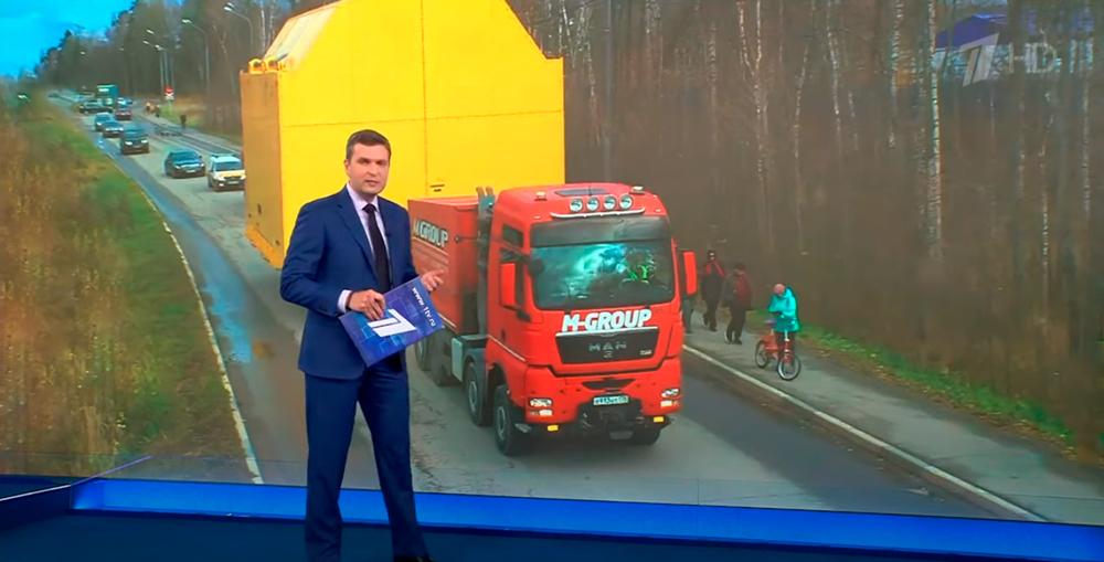 В подмосковную Дубну доставлен магнит, который станет сердцем нового российского коллайдера