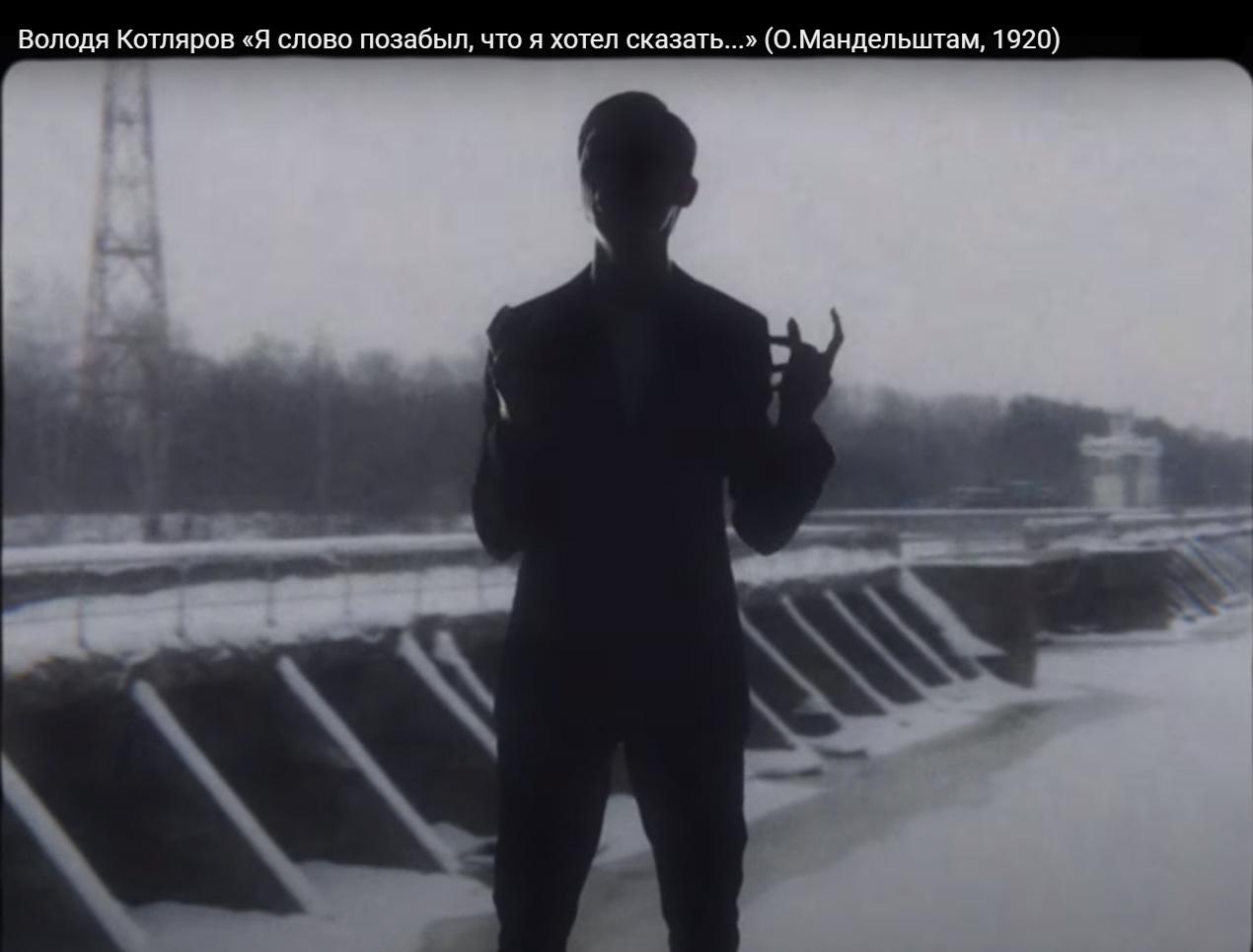 Состоялась премьера снимавшегося в Дубне клипа Володи Котлярова   Видео