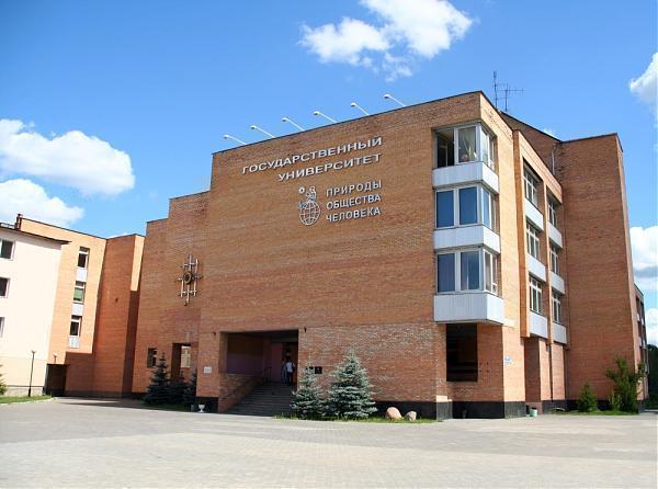 Студенты колледжей и вузов Подмосковья временно переходят на дистанционное обучение